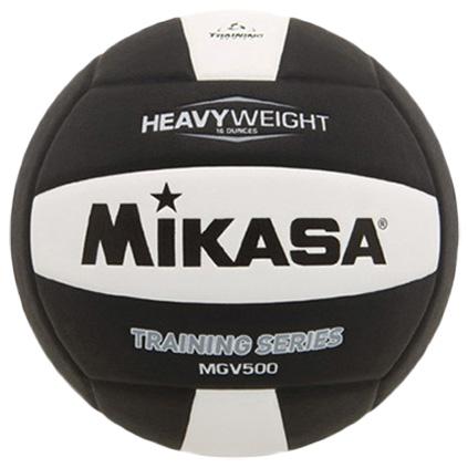 Mikasa MGV500 Setter Ball