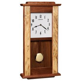 Amana Ramissa Wall Clock