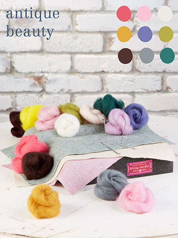 Antique Beauty Large Felting Kit