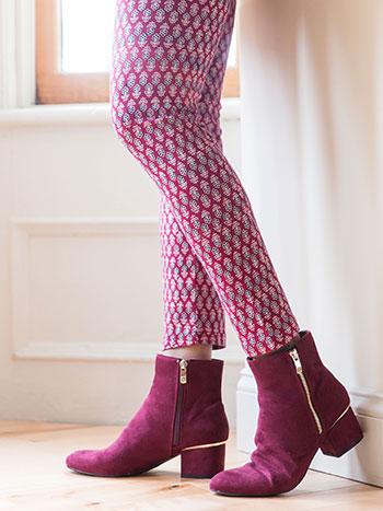 Carmine Legging