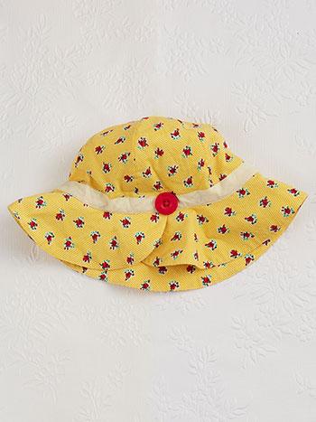 Honey Flower Baby Sunhat