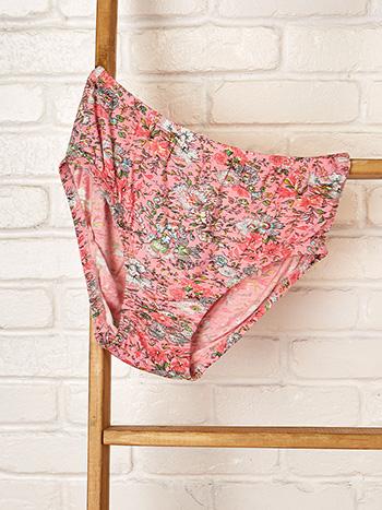 Mysteria Underwear