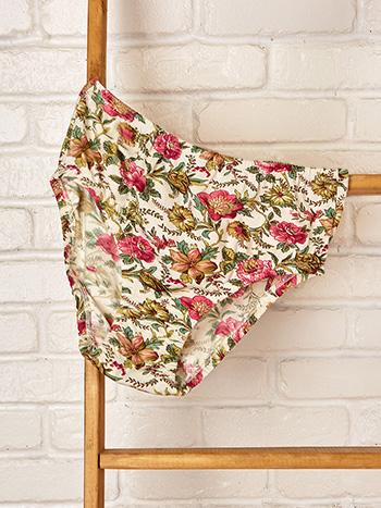Savannah Underwear