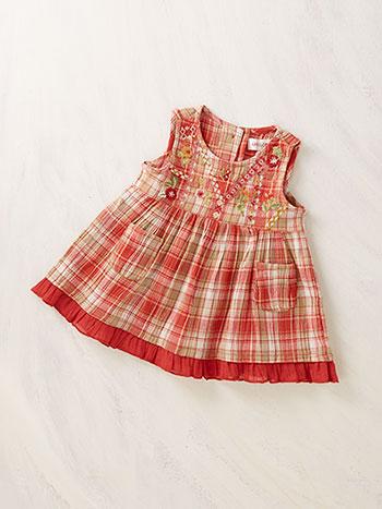Yesterday Baby Dress