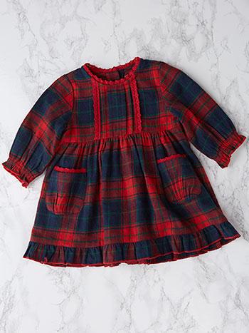 Carmichael Baby Dress