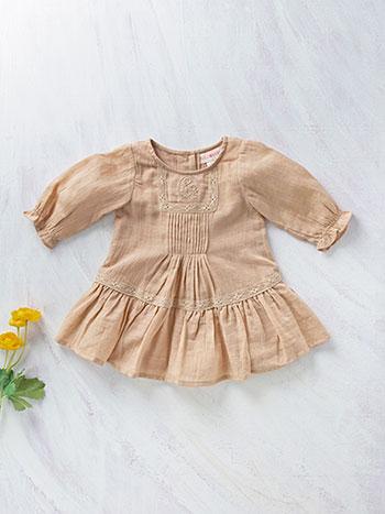 Beth Baby Dress