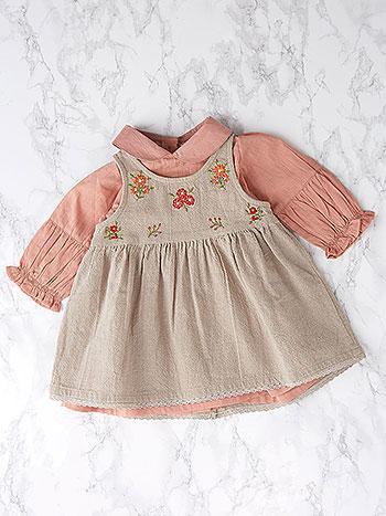 Hallie Baby Dress
