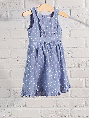 Polly's Polka Dot Baby Dress