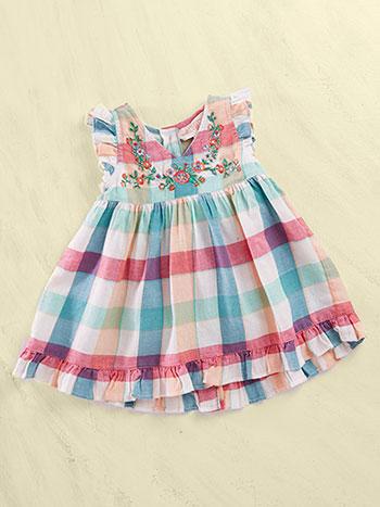 Macaroon Baby Dress