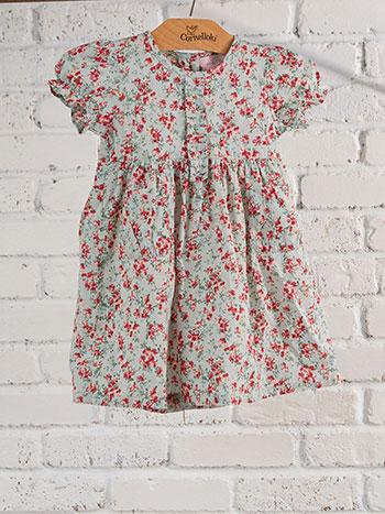Friends Baby Dress