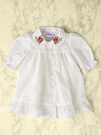 Darling Baby Petticoat