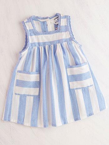 Nantucket Stripe Baby Dress