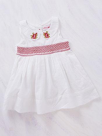Portrait Baby Dress