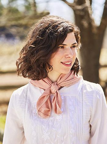 Beth Crochet Neck Scarf
