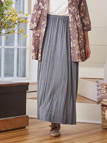 Saturday Sunwashed Jersey Skirt