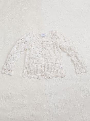 Felicity Girls Sweater