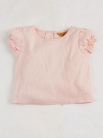 Playful Girls T-Shirt