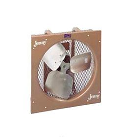 "Jenny Direct Drive 16"" Ventilation Fan"
