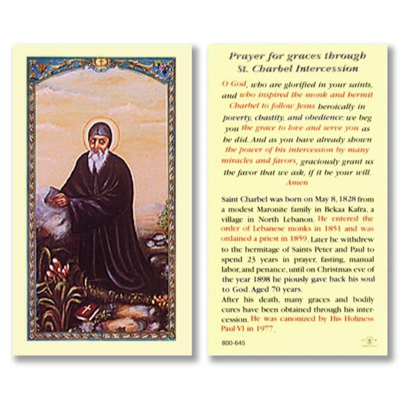 St. Charbel Laminated Holy Card - 25/pk