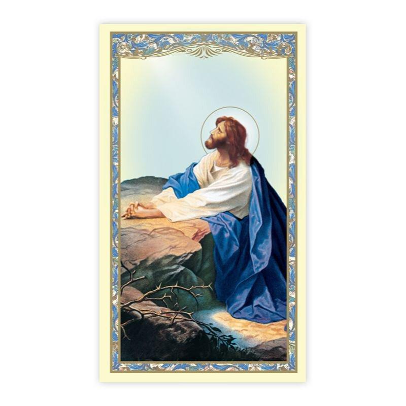 Christ at Gethsemane Holy Card - 100/pk