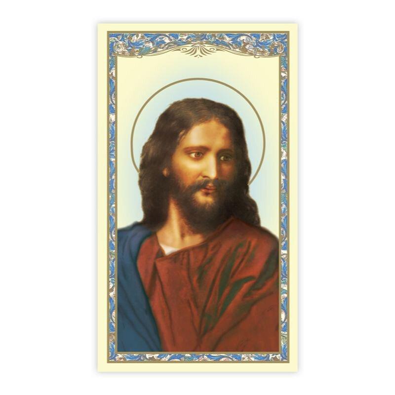 Head of Christ Holy Card - 100/pk