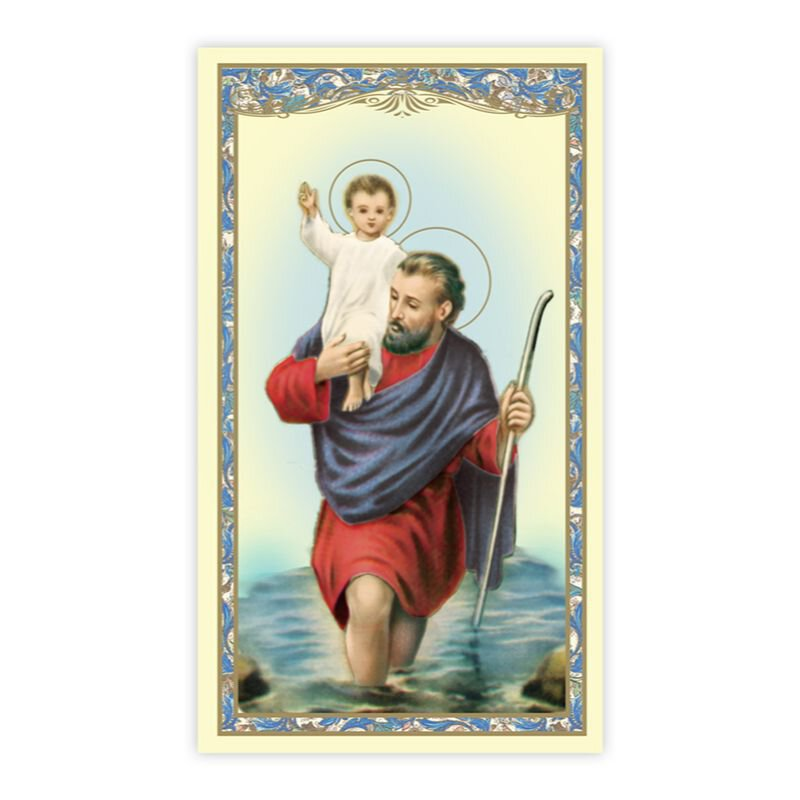 St. Christopher Holy Card - 100/pk