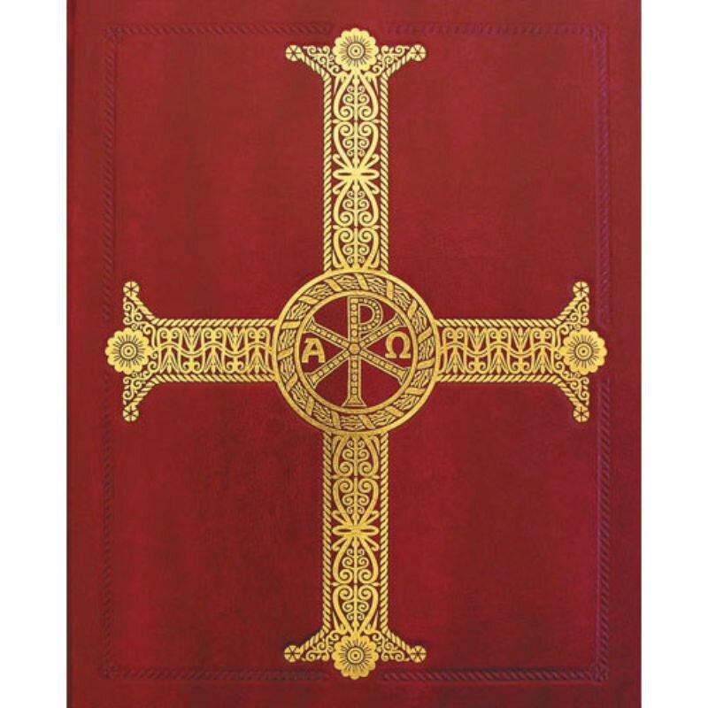 The Roman Missal, Chapel Edition