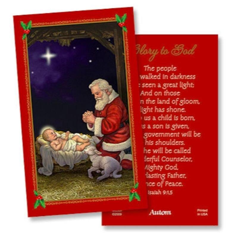 Adoring Santa Holy Card  - 100/pk