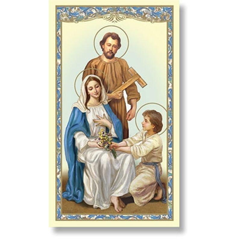 Holy Family Holy Card - 100/pk