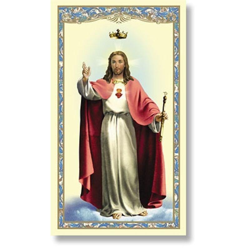 Sacred Heart Holy Card (Morning Offering) - 100/pk
