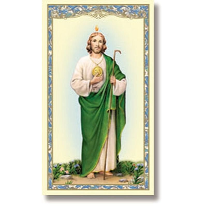 St. Jude Holy Card - 100/pk