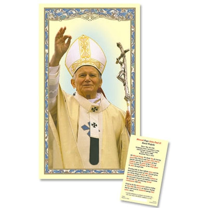 Blessed John Paul II Laminated Holy Card - 25/pk