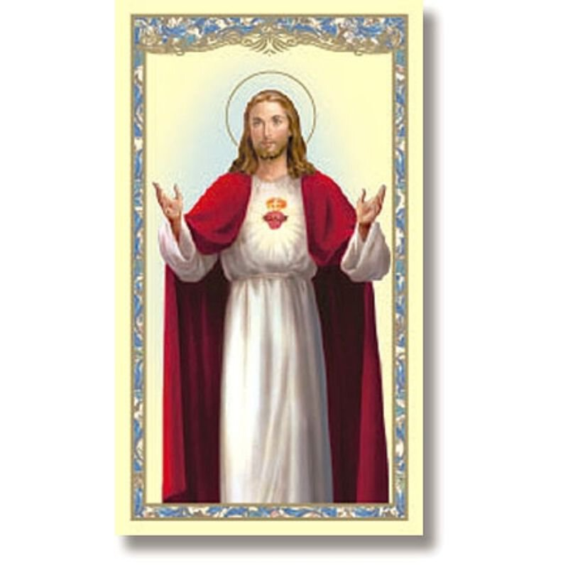 Sacred Heart (Anima Christi) Holy Card - 100/pk