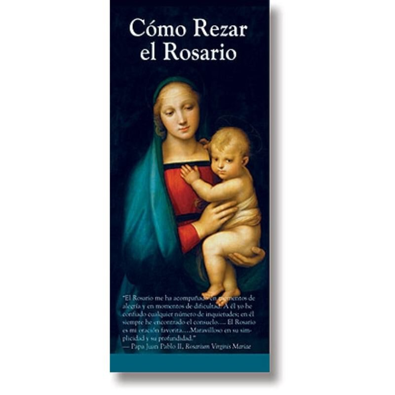 Como Rezar el Rosario (How to Pray the Rosary) - 50/pk