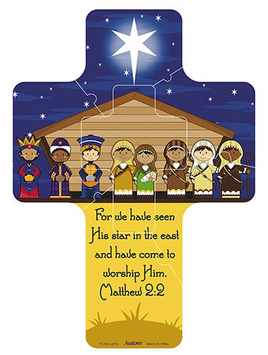 Child's Nativity Stable Magnetic Cross Puzzle - 24/pk