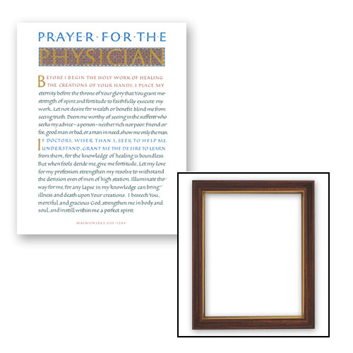"10x12.5"" Prayer for the Physician Frame"