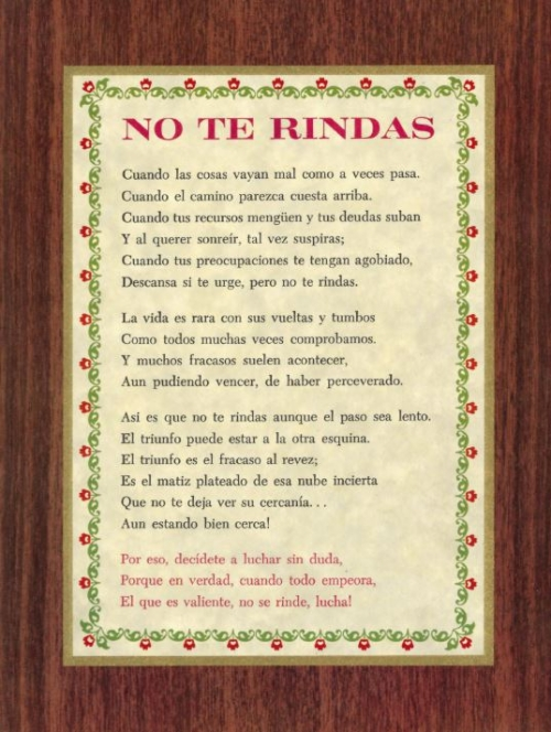 No Te Rindas - Print