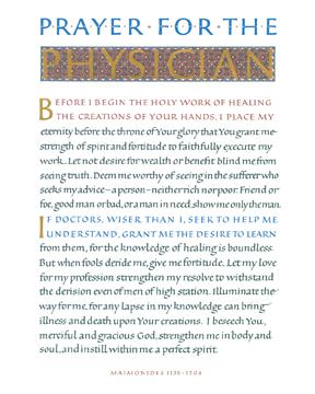 Physician's Prayer - Print