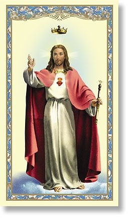 Sacred Heart Holy Card (Morning Offering) - 100/pk