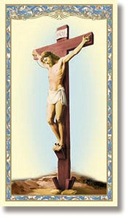 Crucifixion Holy Card - 100/pk