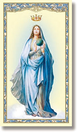 Mary Queen of Heaven Holy Card - 100/pk