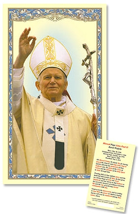 Blessed John Paul II Laminated Holy Card