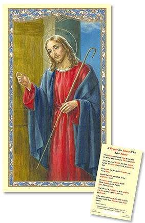 Christ Knocking Laminated Holy Card - 25/PK