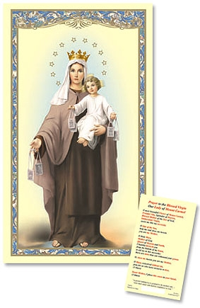 Our Lady of Mt. Carmel Laminated Holy Card - 25/pk