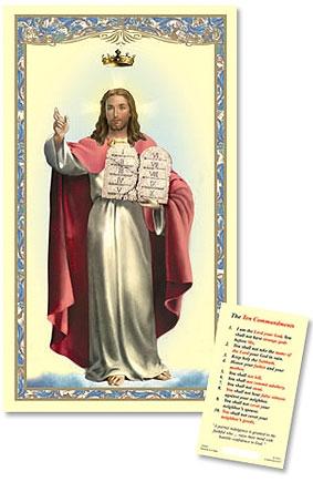 Sacred Heart Laminated Holy Card - 25/pk