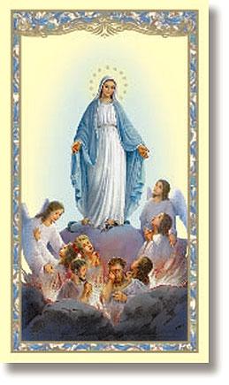 Purgatory Holy Card - 100/pk
