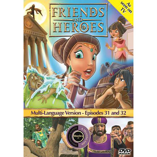 Frnds & Heroes Episodes 31-32