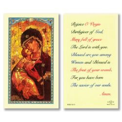 Our Lady of Vladimir Laminated Holy Card - 25/pk