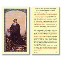 St. Charbel Laminated Holy Card - 25/pk
