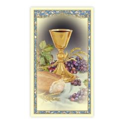 Body of Christ First Communion Holy Card - 100/pk